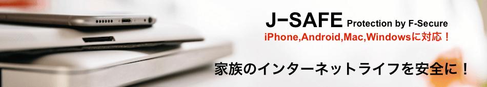 j-safe-bn